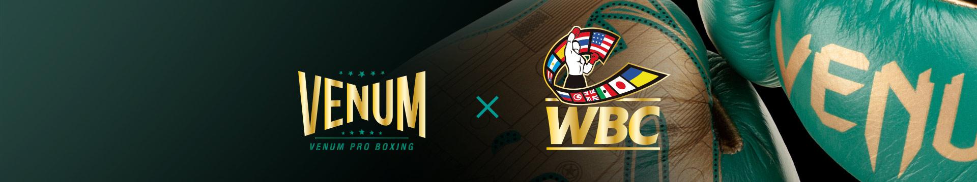 WBC限量系列 - Venum亚洲 - Venum毒液中国官方网站
