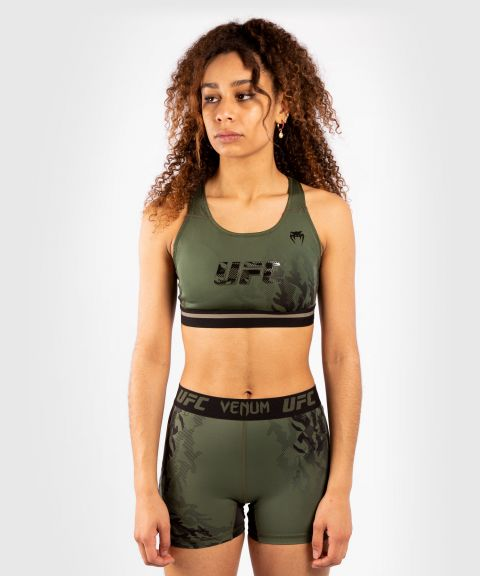 UFC VENUM AUTHENTIC UFC女士运动文胸 - 卡其色