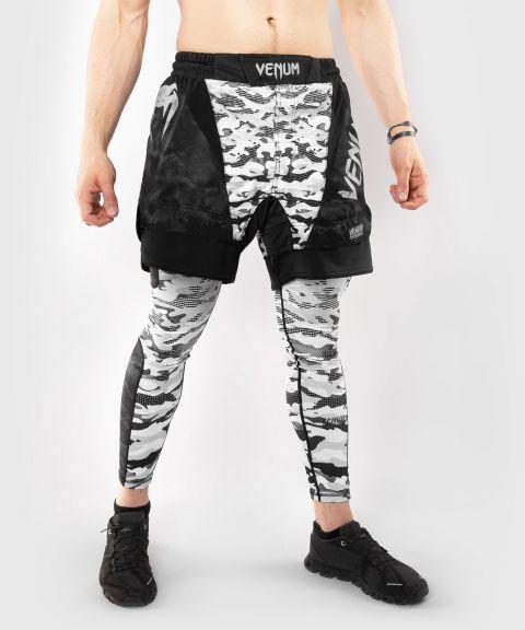 Venum Defender 搏击短裤