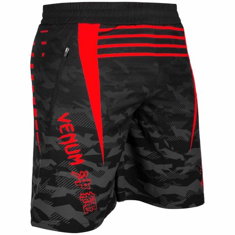 Venum Okinawa 2.0 训练短裤