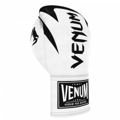 VENUM CUSTOM Hammer Pro Boxing with Laces