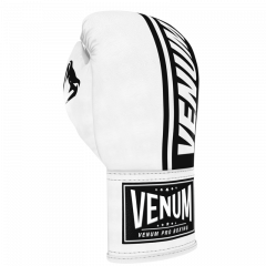 VENUM CUSTOM Shield Pro Boxing with Laces